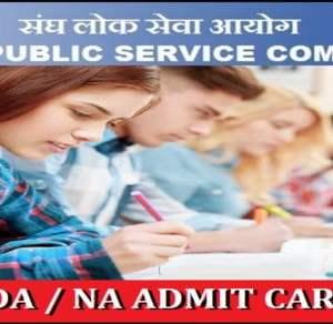 UPSC Admit card 2017