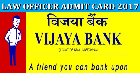Vijaya Bank Admit Card 2017