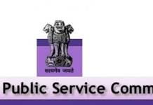 Bihar Child Development Project Officer Recruitment 2017