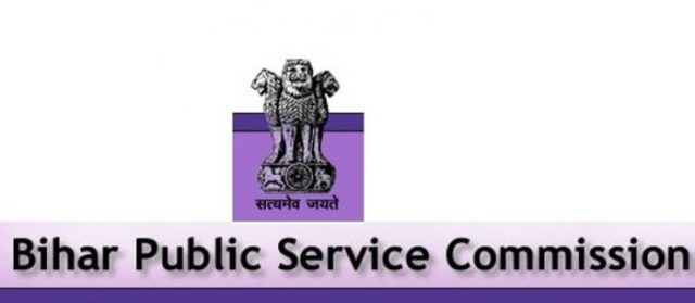 BPSC Recruitment 2017- 80 Post Child Development Project Officer