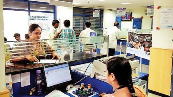 IBPS Clerk Recruitment 2017- 7883 Post [Clerk Bank Wise Vacancy]