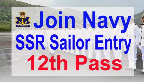Indian Navy 10+2 SSR AA August 2018 Batch