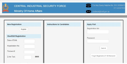 CISF Constable Tradesmen Admit Card 2017