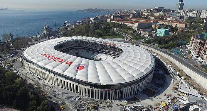 Матч заСуперкубок UEFA сезона 2018/19 пройдёт вСтамбуле