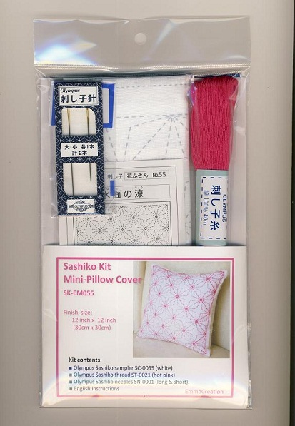 Sashiko Pillow Cover Kits for Beginners