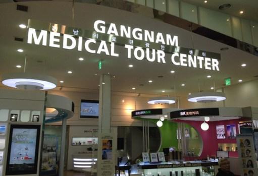 Gangnam Medical Tour Center https://i0.wp.com/www.emmaliisa.com/wp-content/uploads/2016/07/medical-tour-center.jpg?resize=511%2C349