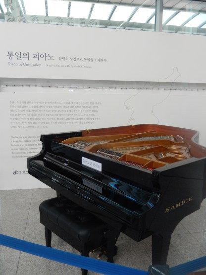 Unification piano DMZ Dorasan station
