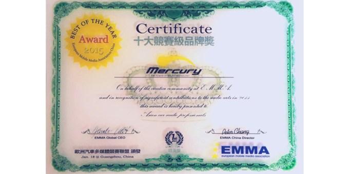 mercuryprice3