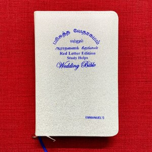 Tamil Wedding Bible – Red Letter Edition