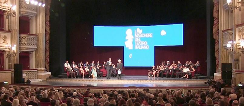 Le maschere del teatro italiano