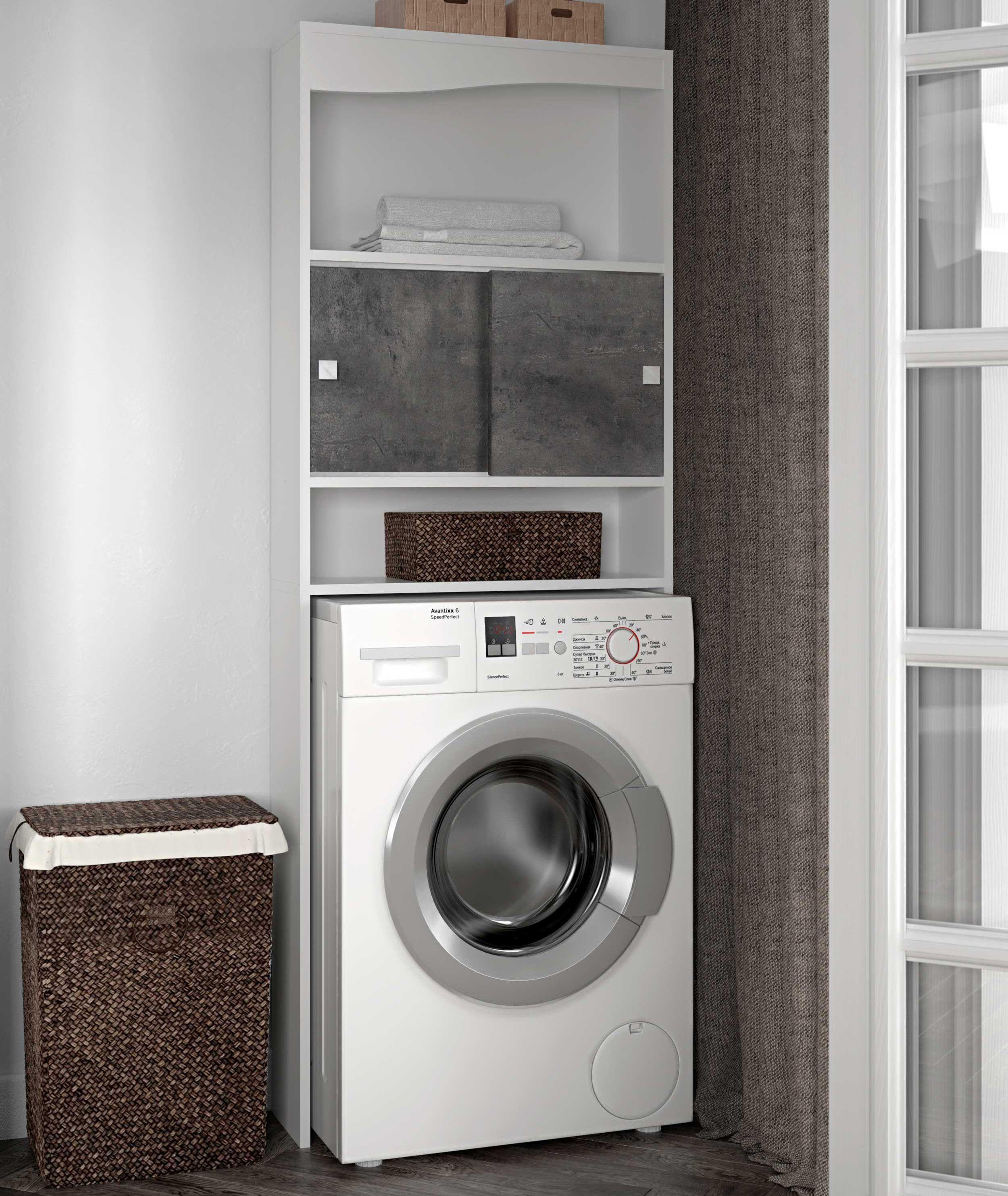 meuble splash pour lave linge w c blanc beton