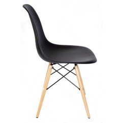 Black Plastic Chair With Wooden Legs Wheelchair Outline Eames Style Dsw Molded Dining Shell
