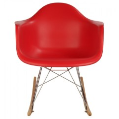Plastic Chairs With Steel Legs Glider Chair Walmart Eames Style Rar Molded Red Rocking