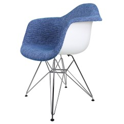 Blue Accent Arm Chair Outdoor Relaxer Denim Woven Fabric Upholstered Eames Style