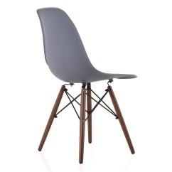 Dark Walnut Dining Chairs Wicker Chair Cushion Dsw Gray Plastic Shell With Wood