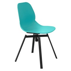 Turquoise Side Chair Ivory Leather Wingback Chairs Joy Series Dining Shell Black Leg