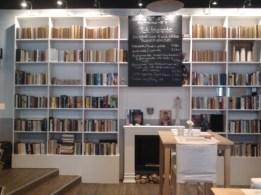 The book cafe, KönyvBár .