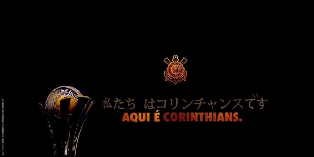 corinthians-campeao-mundial-de-clubes-2012-