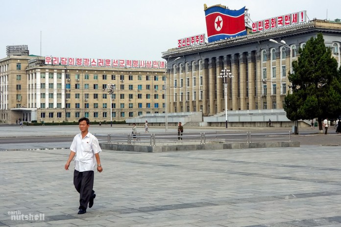 8-kimilsung-square-slogans