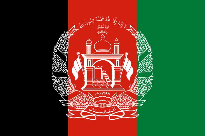 bandeira-afeganistao