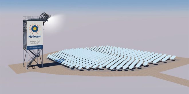 Koncept solární termální elektrárny společnosti Heliogen (foto Heliogen)