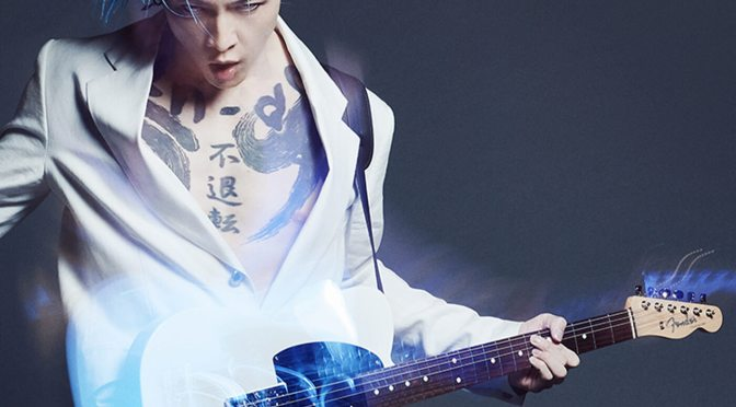 Fender Japan launches signature Telecaster for Miyavi