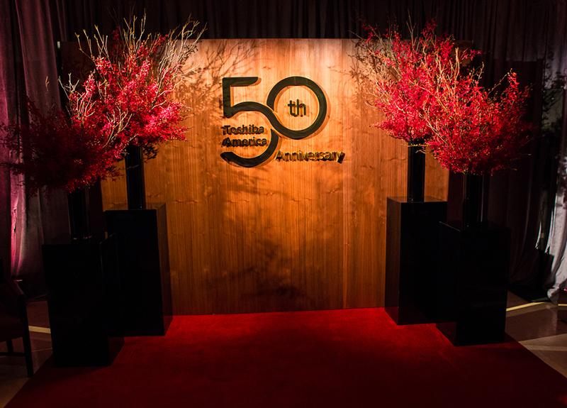Empire The Toshiba America Corporation S 50th