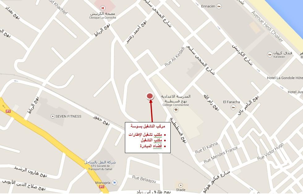 aneti agence nationale pour l emploi et le travail independant emploi en tunisie