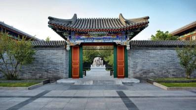 Aman Summer Palace Beijing