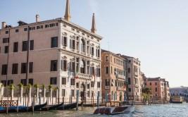 Aman Venice Italy