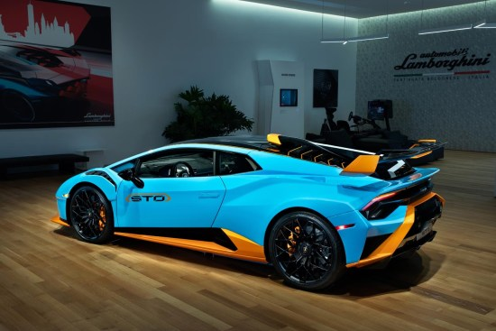 Lamborghini Introduces its Bespoke Luxury VIP Lounge to the New York City