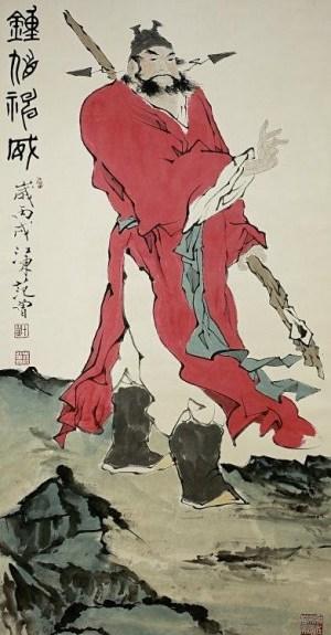 Zhong-Kui-04