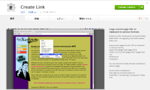 Create_Link