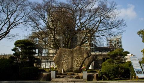 原爆ドーム-広島