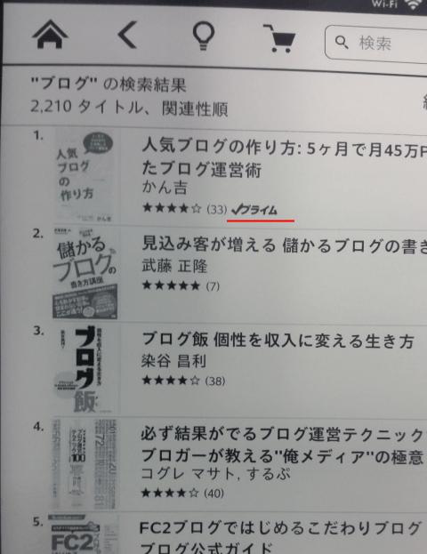書籍の検索結果