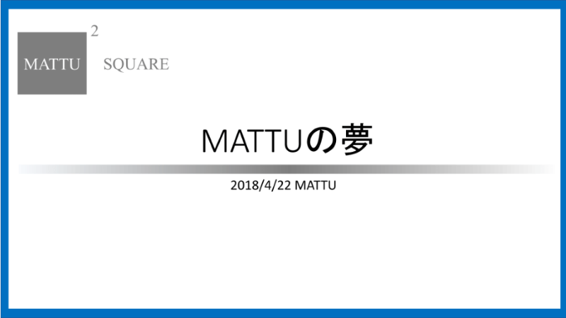MATTU-1