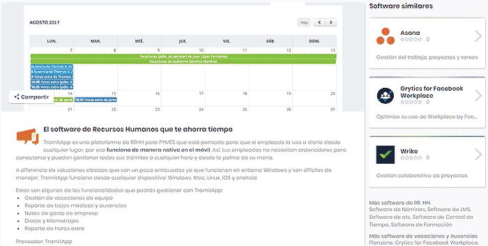 Ficha del software de recursos humanos