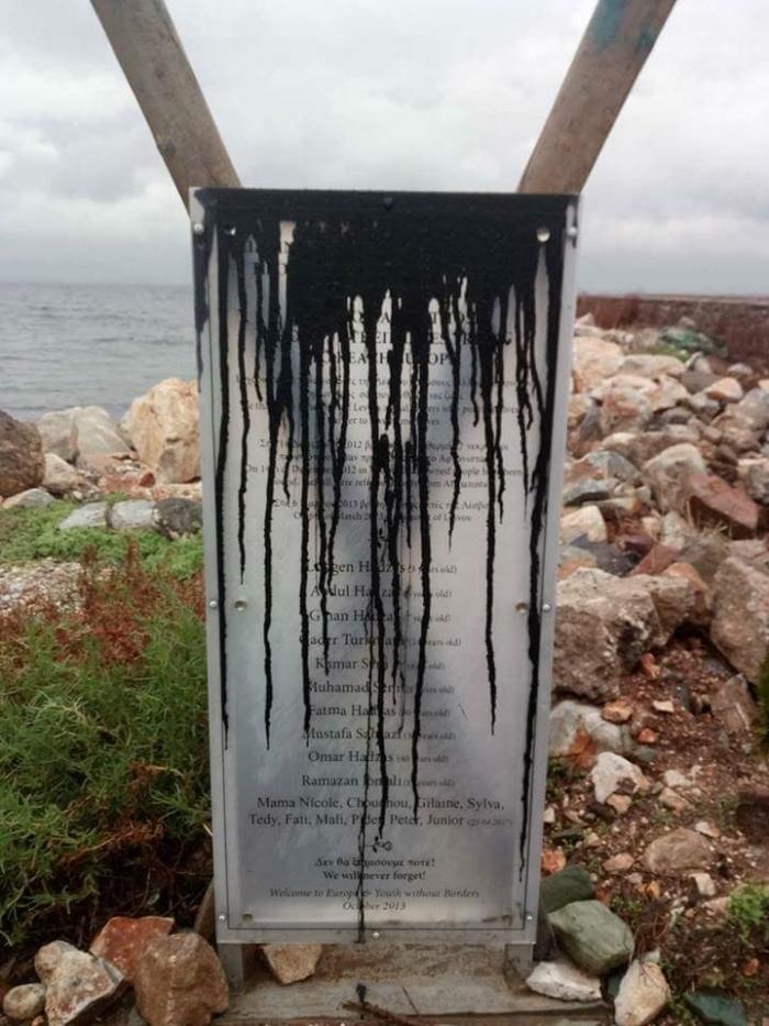 Βεβηλωσαν το μνημείο των πνιγμένων προσφύγων στη Θερμή!