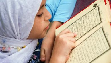 Photo of Positive Effects of Online Quran Learning on your Life