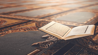 Photo of Why should you learn Tajweed online?