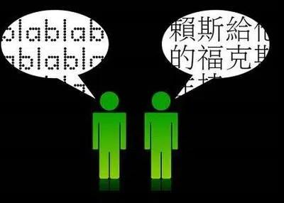 Los beneficios de aprender otros idiomas