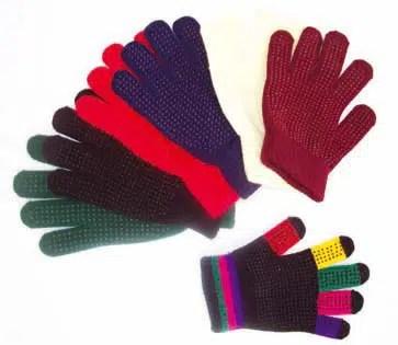 ¿Te gustan los guantes? Ve estos y escoge los tuyos