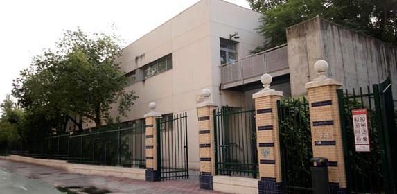 Centro Cívico El Tejar del Mellizo, Los Remedios.