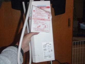電気温水器の設置