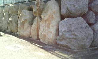擬岩のエフェクト