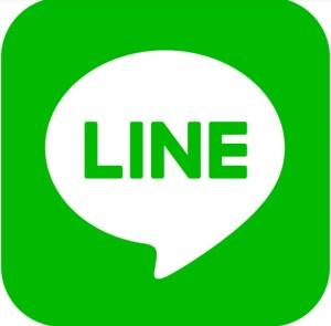 Japan Line group link. Www.emzat.com.ng