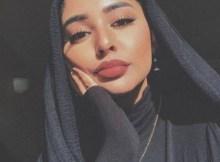 Al Ain girls WhatsApp group links. Www.emzat.com.ng