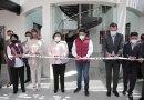 Inaugura Karina Pérez Popoca el Centro Administrativo para el Bienestar de los Sanandreseños