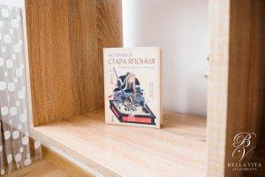 Furnished Room for Rent Blagoevgrad Bulgaria Japanese Book