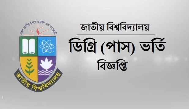 National University Degree Admission Notice 2019-20